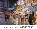 yangshuo  guilin  september18th ...   Shutterstock . vector #488082256