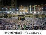 kaaba in masjid al haram in... | Shutterstock . vector #488236912