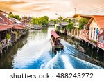 boat for travel in canall... | Shutterstock . vector #488243272