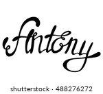 vector antony name lettering | Shutterstock .eps vector #488276272
