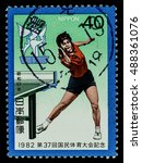 Small photo of BANGKOK, THAILAND - AUGUST 06, 2016: A postage stamp printed in Japan shows table tennis competitions and national polity monument, circa 1982.