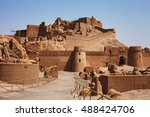 Ancient Ruins Islamic Iranian...