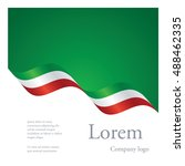 new brochure abstract design... | Shutterstock .eps vector #488462335
