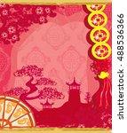 decorative chinese landscape... | Shutterstock . vector #488536366