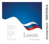 new brochure abstract design... | Shutterstock .eps vector #488590816