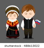 slovenes in national dress with ... | Shutterstock .eps vector #488613022