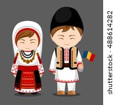 romanians in national dress... | Shutterstock .eps vector #488614282