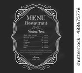 blackboard restaurant menu... | Shutterstock .eps vector #488675776