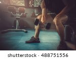 closeup of a handsome power... | Shutterstock . vector #488751556