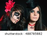 halloween party masquerade.... | Shutterstock . vector #488785882