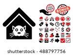 Cat House Icon With Bonus Icon...