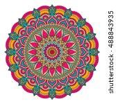 mandala  vector mandala  floral ... | Shutterstock .eps vector #488843935