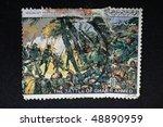 libya   circa 20th century  a... | Shutterstock . vector #48890959