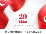 29 ekim cumhuriyet bayrami ... | Shutterstock .eps vector #488926216