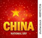 China National Day Greeting...