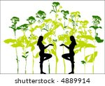 vector floral background | Shutterstock .eps vector #4889914