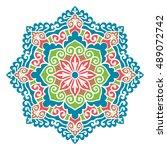 mandala. vector ethnic oriental ... | Shutterstock .eps vector #489072742