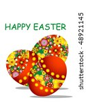 easter card  vector | Shutterstock .eps vector #48921145