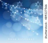 rosh hashanah  jewish new year... | Shutterstock .eps vector #489227566
