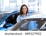 perfect car for me. gorgeous...   Shutterstock . vector #489227902