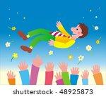 background for congratulation   Shutterstock .eps vector #48925873
