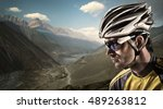cyclist. dramatic close up... | Shutterstock . vector #489263812