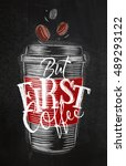 poster take away cup of coffee... | Shutterstock .eps vector #489293122
