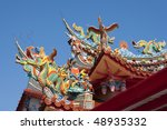 temple | Shutterstock . vector #48935332