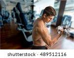 exercising. | Shutterstock . vector #489512116