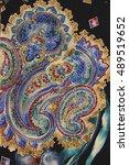 floral hand made design | Shutterstock . vector #489519652