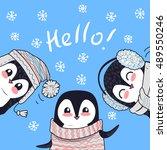 hello conceptual banner. three... | Shutterstock .eps vector #489550246