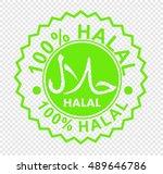 halal  certified | Shutterstock .eps vector #489646786