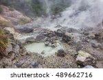 unzen hot spring   unzen hell... | Shutterstock . vector #489662716