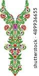 hungarian folk art | Shutterstock .eps vector #489936655