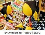 Gifu Prefecture  Takayama ...