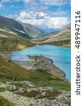 Small photo of Akchan lake in the Altai mountains