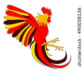 fighting game rooster on white... | Shutterstock .eps vector #490038136