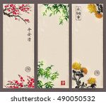 three banners with blossoming... | Shutterstock .eps vector #490050532