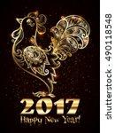 golden hand drawn ornate... | Shutterstock .eps vector #490118548