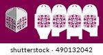 openwork cube gift box. wedding ... | Shutterstock .eps vector #490132042