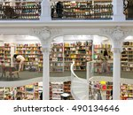 bucharest  romania   september...   Shutterstock . vector #490134646