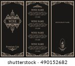 vintage design of restaurant...   Shutterstock .eps vector #490152682