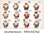 classic santa claus went on... | Shutterstock .eps vector #490156762