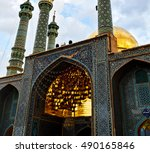 blur in iran  and old antique... | Shutterstock . vector #490165846