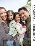 happy family | Shutterstock . vector #490209772