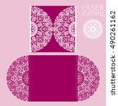 laser cut wedding invitation... | Shutterstock .eps vector #490261162