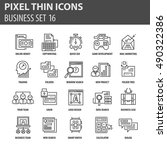 set of thin icons  business...