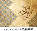 happy new '' hijri year '' 1438 ... | Shutterstock .eps vector #490348732