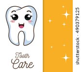 tooth care design | Shutterstock .eps vector #490379125