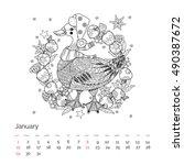 christmas goose in funny hat...   Shutterstock .eps vector #490387672